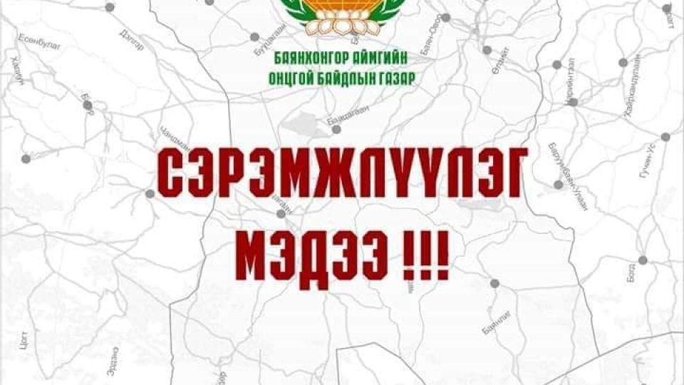 67592778_643389739483122_3246290308433969152_n.jpg
